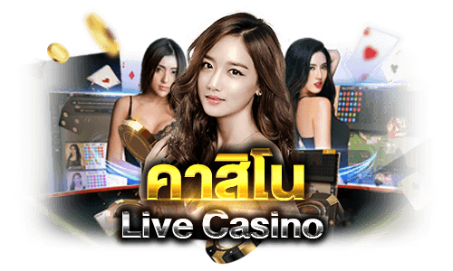 UFA365 คาสิโน Live-Casino